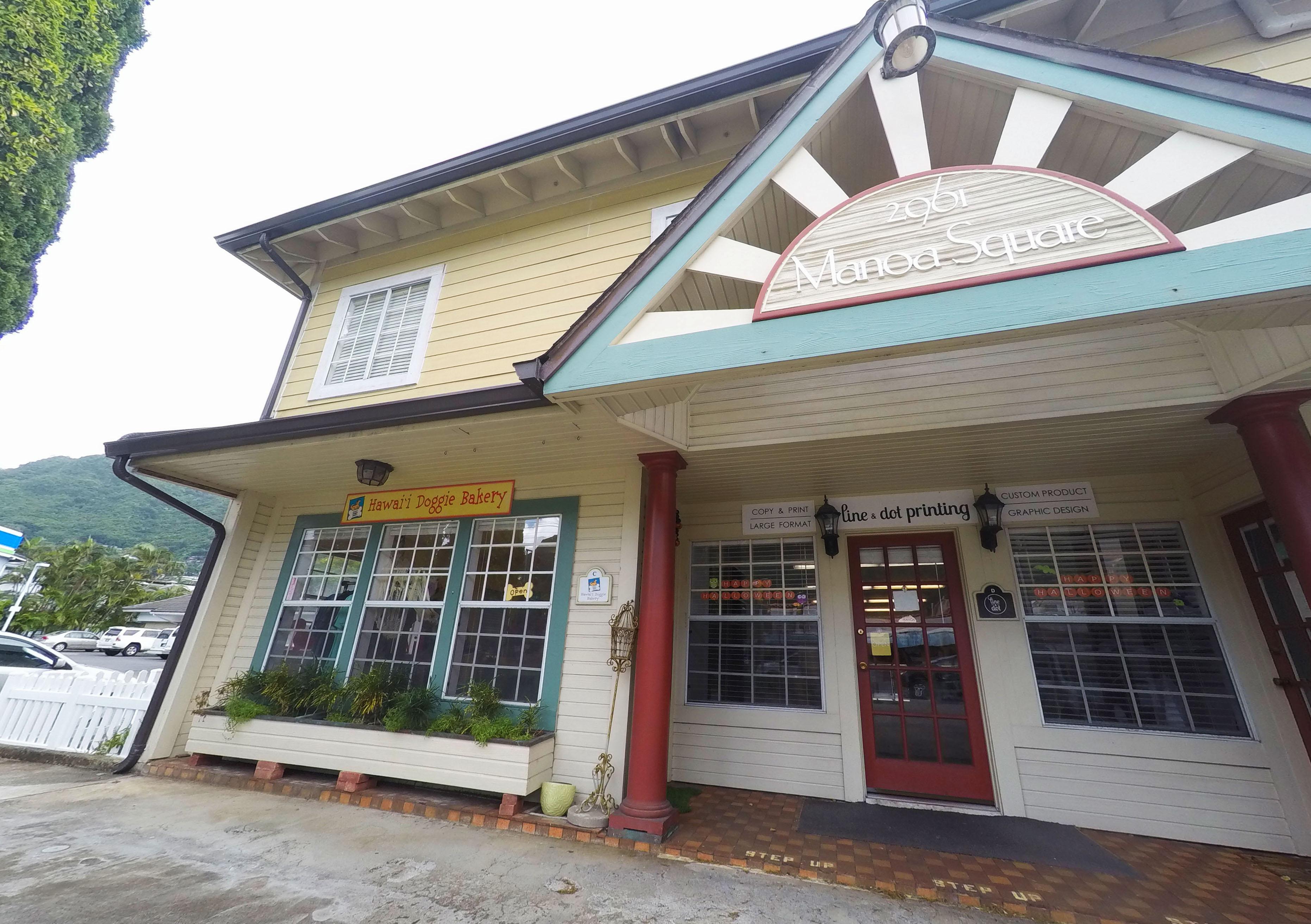Hawaii Doggie Bakery - Exterior