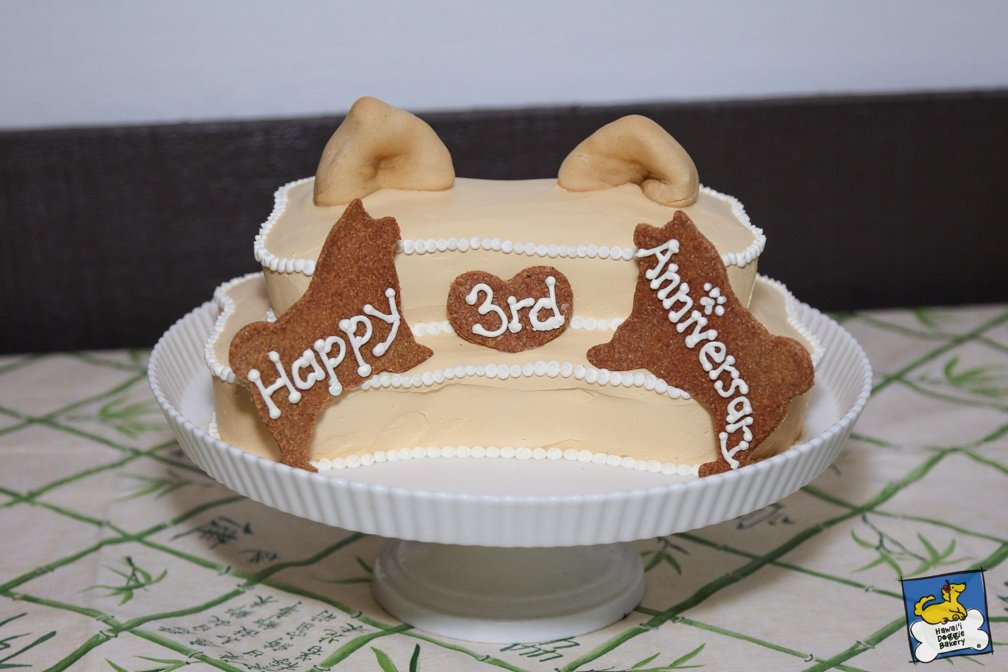 shiba cake