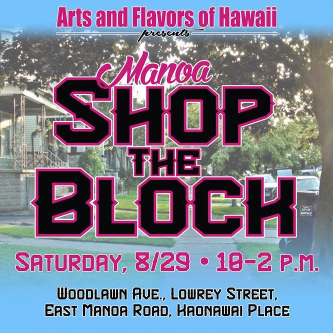Shop the Block Manoa: Sat, Aug 29