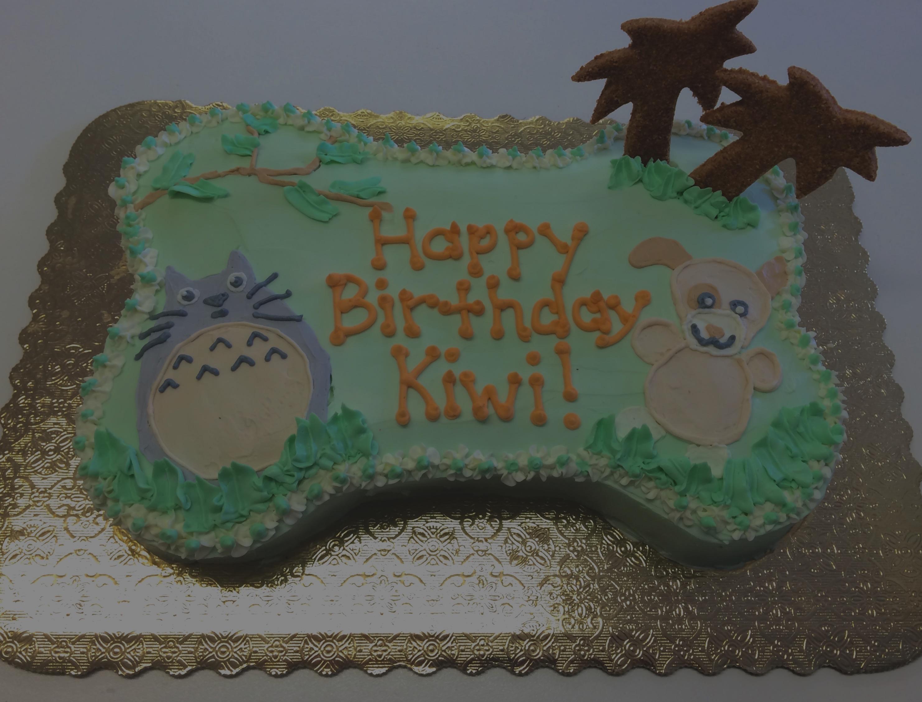 zoo cake - slider dark